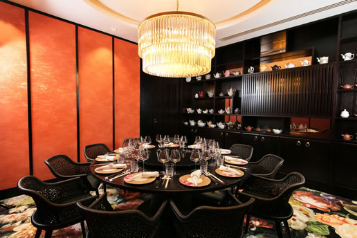 Huami Private Dining Room